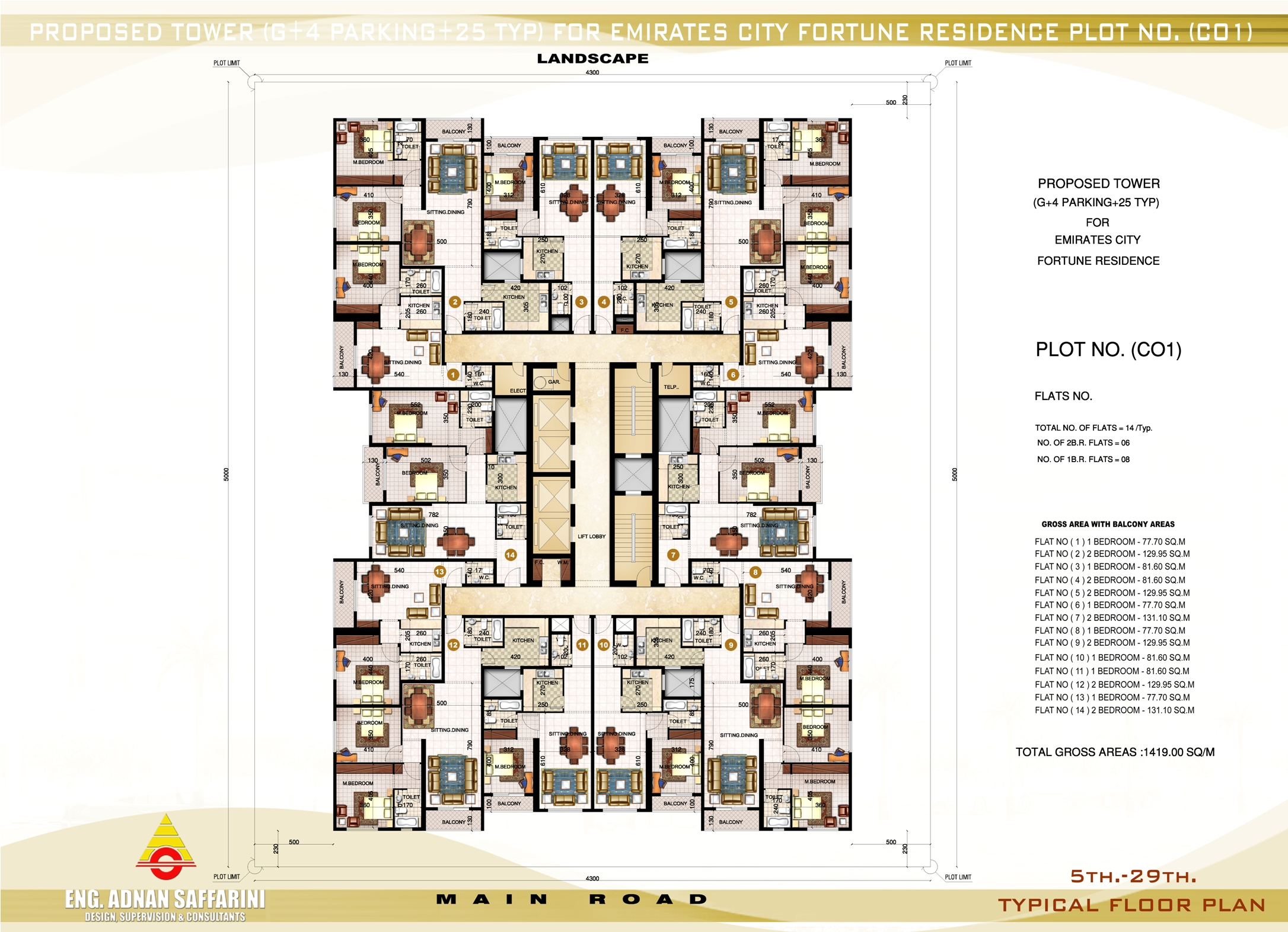 Floor plans alif real estate for Floor plans real estate